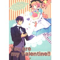 Doujinshi - Anthology - UtaPri / Tokiya x Haruka (You are my Valentine!! *合同誌) / Love Slim Straw/スケトー★ダラー