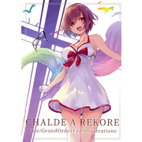 Doujinshi - Illustration book - Fate/Grand Order (CHALDE A REKORE) / Clupeidae