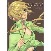 Doujinshi - Magical Girl Lyrical Nanoha (Yuuno????) / Emerald Tablet