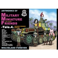 Doujinshi - Illustration book - Military / Serval & Kaban (MILITARY MINIATURE FRIENDS -Tale.4-) / グループダンジョン