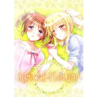 Doujinshi - Magical Girl Lyrical Nanoha / Nanoha & Fate (Lyrical Flower) / Ameiro