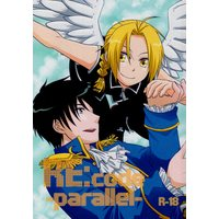 [Boys Love (Yaoi) : R18] Doujinshi - Fullmetal Alchemist / Roy Mustang x Edward Elric (RE:code parallel *再録) / おーとめいしょん・ふぁくとりー