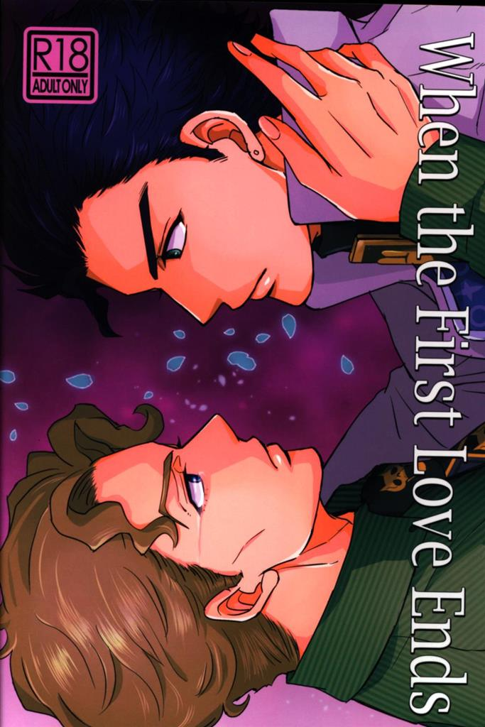 [Boys Love (Yaoi) : R18] Doujinshi - Jojo Part 3: Stardust Crusaders / Kujyou Jyoutarou x Kira Yoshikage (When the First Love Ends) / KAMEYU MARKET
