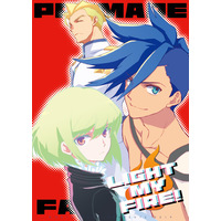 Doujinshi - Promare / Kray x Galo & Lio x Galo (LIGHT MY FIRE!) / WORLD HUNT