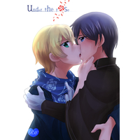 [Boys Love (Yaoi) : R18] Doujinshi - Novel - Sword Art Online / Eugeo x Kirito (Under the rose) / 十六夜