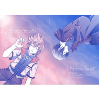 Doujinshi - KINGDOM HEARTS (My name You call) / sasamiongr