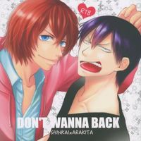 [Boys Love (Yaoi) : R18] Doujinshi - Yowamushi Pedal / Shinkai x Arakita (DON'T WANNA BACK) / Zepto