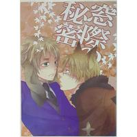 [Boys Love (Yaoi) : R18] Doujinshi - Hetalia / America x United Kingdom (窓際の秘密) / Hagi