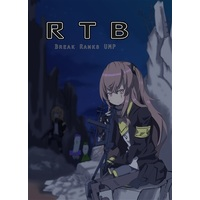 Doujinshi - Girls Frontline (RTB BREAK RUNKS UMP) / にざかなていしょく