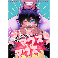 Doujinshi - Blood Blockade Battlefront / Zap Renfro x Leonard Watch (attention!マウスtoマウス) / manju!