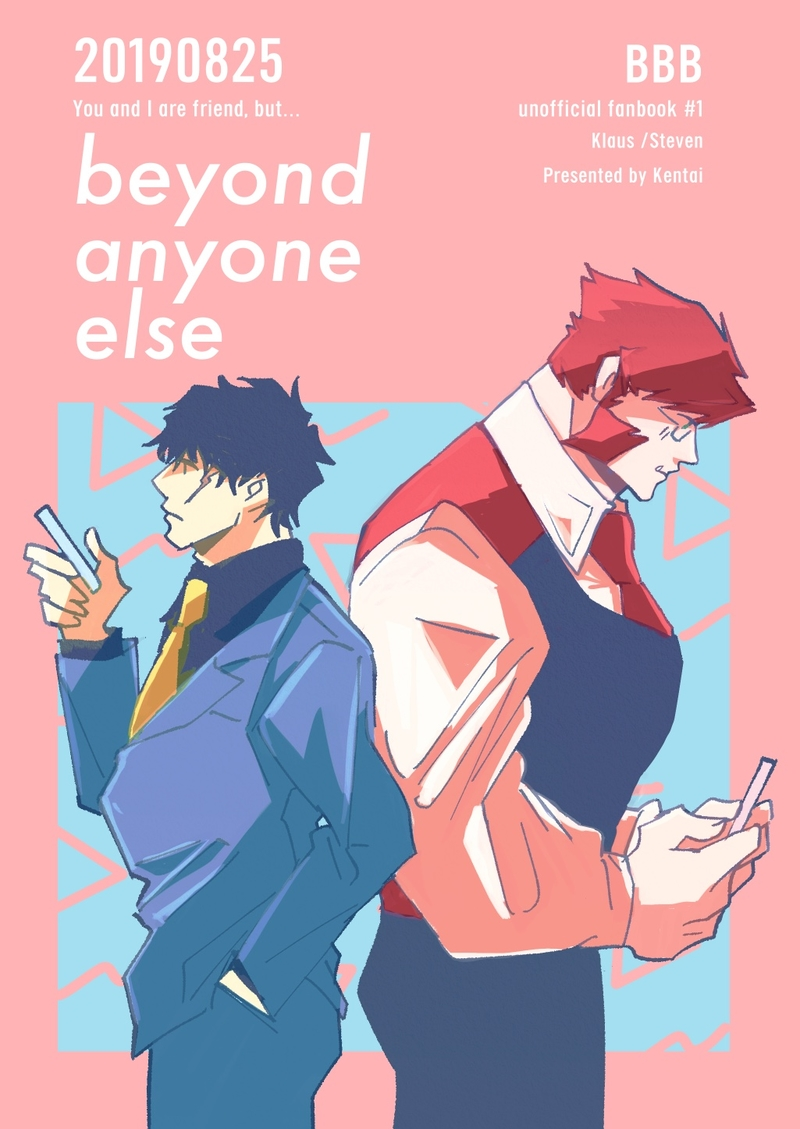 Doujinshi - Blood Blockade Battlefront / Klaus V Reinhertz x Steven A Starphase (Beyond anyone else) / 倦怠