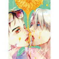 [Boys Love (Yaoi) : R18] Doujinshi - Yuri!!! on Ice / Victor x Katsuki Yuuri (honey) / Doro Coppelia