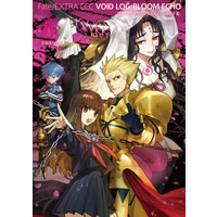 Doujinshi - Fate/EXTRA (Fate/EXTRA CCC VOID LOG:BLOOM ECHO IV) / TYPE-MOON