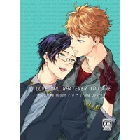 [Boys Love (Yaoi) : R18] Doujinshi - Hypnosismic / Rio x Jyuto (I LOVE YOU WHATEVER YOU ARE) / トリカゴ部屋