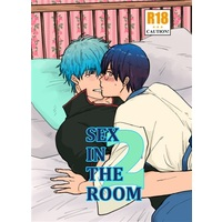 [Boys Love (Yaoi) : R18] Doujinshi - Gintama / Gintoki x Shinpachi (SEX IN THE ROOM2) / 俵屋