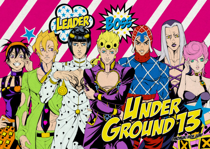 Doujinshi - Jojo Part 5: Vento Aureo / Giorno & All Characters & Gold Experience (UNDER GROUND 13) / Omomuki High Jump