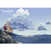 Doujinshi - Hetalia / America x United Kingdom (Soundside) / ENNUI