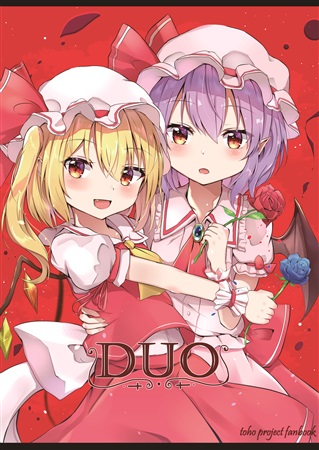 Doujinshi - Illustration book - Touhou Project / Flandre & Remilia (DUO) / やなかんじ