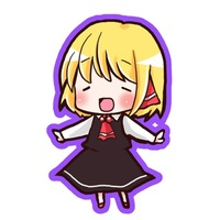 Acrylic stand - Touhou Project / Rumia