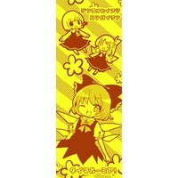Towels - Touhou Project / Cirno & Rumia & Daiyousei