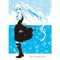 Doujinshi - Illustration book - Air (Apricot Graffiti-BLUE-) / Apricot Syndrome出張所