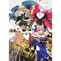 Doujinshi - Illustration book - Fate/Grand Order / Karna & Caster (Fate/Extra) & Gawain & Ozymandias (Brilliant!) / たらんたらんた
