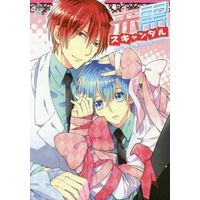 Boys Love (Yaoi) Comics - Kuroko's Basketball (<<黒子のバスケ>> ○)PC 赤黒スキャンダル)