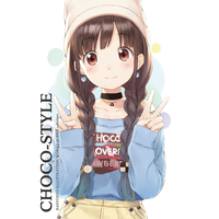 Doujinshi - Illustration book - IM@S SHINY COLORS / Sonoda Chiyoko (CHOCO-STYLE) / そろそろぼっくす