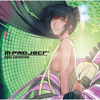 Doujin Music - M-Project - Rave Expedition / TERRAFORM MUSIC
