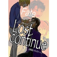 Doujinshi - Fate/Grand Order / Kirei Kotomine x Gilgamesh (Lost continue) / にぼし丸