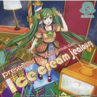 Doujin Music - Ice cream jealousy / Spectra / Spectra