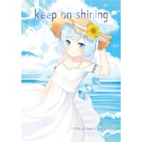 Doujinshi - Illustration book - Touhou Project / Cirno & Koishi & Rumia (Keep on shining) / にぼしの粉