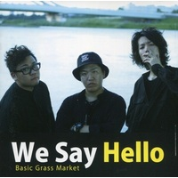 Doujin Music - We Say Hello/Basic Grass Market / Rapstar Entertainment / Rapstar Entertainment