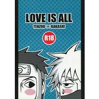 [Boys Love (Yaoi) : R18] Doujinshi - NARUTO / Yamato x Kakashi (LOVE IS ALL) / 白玉