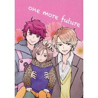 Doujinshi - Novel - A3! / Chigasaki Itaru x Sakuma Sakuya (One more future) / 梅屋
