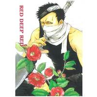 Doujinshi - NARUTO (!!) RED DEEP RED) / GD