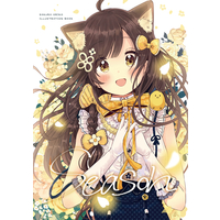 Doujinshi - Illustration book - Season / なないろ畑
