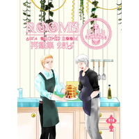 [Boys Love (Yaoi) : R18] Doujinshi - Novel - Omnibus - Hetalia / Prussia x Germany (ROOMSact.4再録集) / ORCHID ROOM