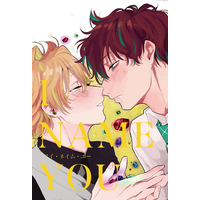 Doujinshi - Novel - Anthology - Hypnosismic / Doppo x Hifumi (アイ・ネイム・ユー) / 美味しいお肉屋さん