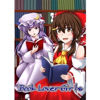Doujinshi - Novel - Touhou Project / Reimu & Patchouli & Koakuma & Motoori Kosuzu (Book Lover Girls) / Aqua Cities