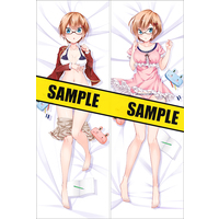 Dakimakura Cover - We Never Learn