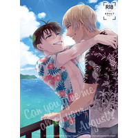[Boys Love (Yaoi) : R18] Doujinshi - Meitantei Conan / Amuro Tooru x Kudou Shinichi (Can you give me all of your August?) / 干柿製造所