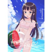 Doujinshi - Illustration book - Love Live! Sunshine!! / Kurosawa Ruby (Fruits! Fruits!) / Furifuriru