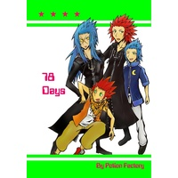 Doujinshi - KINGDOM HEARTS / Axel (78Days Ⅰ) / Potion Factory