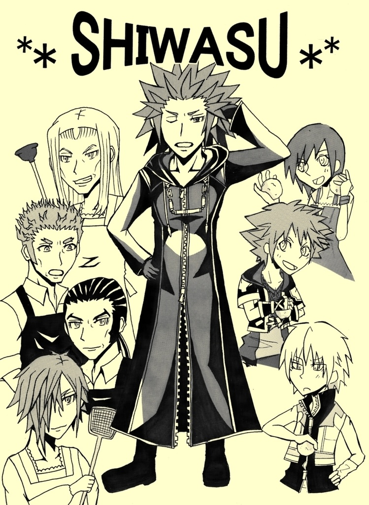 Doujinshi - KINGDOM HEARTS / Axel & Sora & Riku (SHIWASU) / Potion Factory