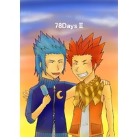 Doujinshi - KINGDOM HEARTS / Axel (78Days Ⅱ) / Potion Factory