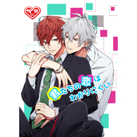 [Boys Love (Yaoi) : R18] Doujinshi - Manga&Novel - Anthology - Hypnosismic / Samatoki x Doppo (君たちの恋はわかりにくい) / chomBOX.