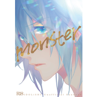 [Boys Love (Yaoi) : R18] Doujinshi - IDOLiSH7 / Yotsuba Tamaki x Ousaka Sougo (monster) / 純情不良