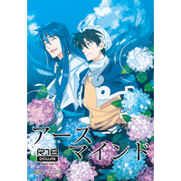 [Boys Love (Yaoi) : R18] Doujinshi - Novel - Houshin Engi / Youzen x Taikoubou (アースマインド) / なぐら堂