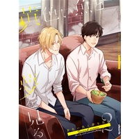Doujinshi - Anthology - BANANA FISH / Sing & Eiji & Ash (黄色い魚と夢を見る second season) / cheerio